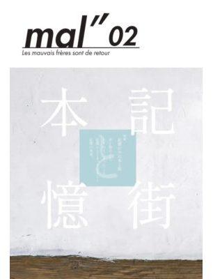 """mal""""02"""