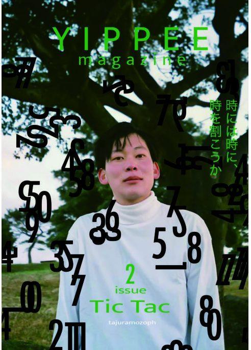YIPPEE magazine 2