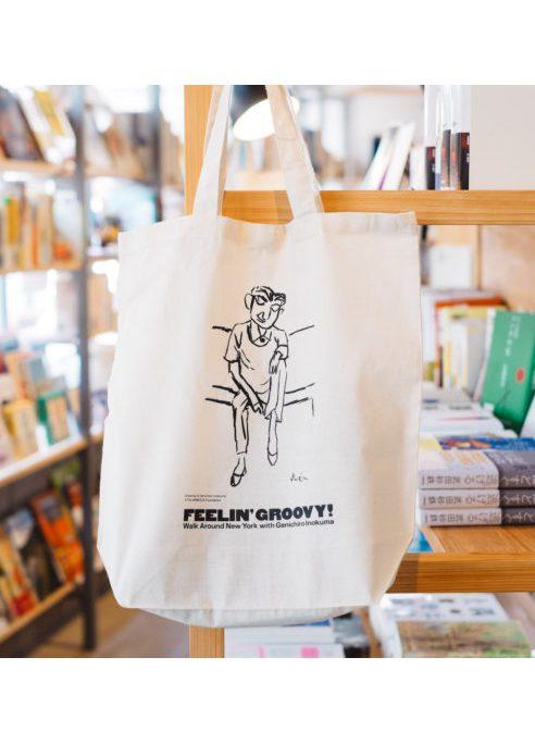 FEELIN' GROOVY! News Paper Bag