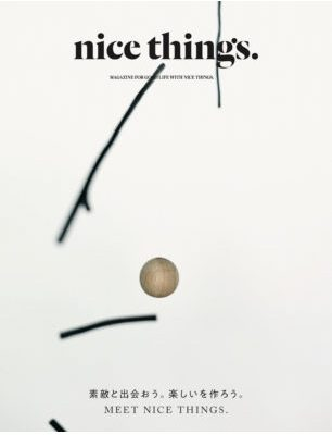 nice things. issue65