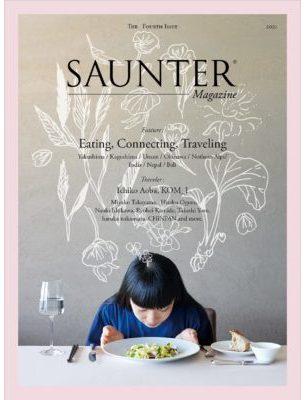SAUNTER Magazine Vol.4