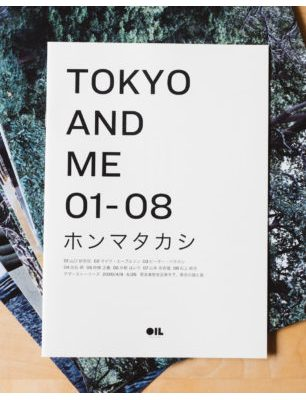 TOKYO AND ME 01-08